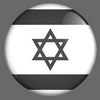 Button-Flagge-Israel2