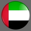 Button-Flagge-Vereinigte-Arabische-Emirate1